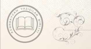 Azərbaycan Yazıçılar Birliyinin saytı və e-nəşrləri